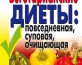 Vegetariškos dietos: kasdienės, sriubų, valomosios